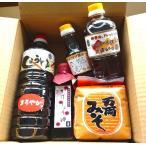 【九州佐賀】万両味噌醤油詰合せ 5品セット【佐賀のお味噌とお醤油】たまごかけご飯/白みそ/しょうゆ