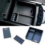 日産 スカイラインセダン V37専用設計 センターコンソールボックストレイ マット付き 収納トレー SKYLINE/Nissan 小物入れ カスタム インフィニティ INFINITI