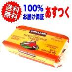 カークランド シャープチェダーチーズ 907g コストコ 大容量 お得  100%お届け保証 チルドゆうパック 送料無料 あすつく