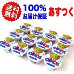 (冷蔵)ダノン オイコス Oikos ギリシャヨーグルト 脂肪ゼロ ストロベリー 110gx12個入り 送料無料 100%お届け保証 ゆうパック