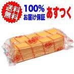 ROLF ロルフ チェダーチーズ スライス 1300g (108枚) 冷蔵 Costco コストコ 送料無料 100%お届け保証 ゆうパック あすつく