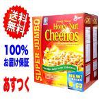 (2個セット) Honey Nut Cheerios ハニーナッツ チェ