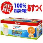 におわなくてポイ 消臭タイプ 専用カセット(6個入り) アップリカ Aprica におぽい  送料無料 ゆうパック