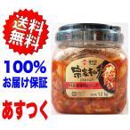 徳用 宗家(チョンカ) キムチ (白菜キムチ) 1.2kg 送料無料 100%お届け保証 ゆうパック (冷蔵品)