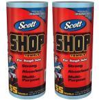 Scott スコット SHOP TOWELS ショップタオル ブルーロール 55枚 2ロール 送料無料
