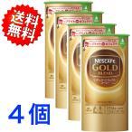 ショッピングネスカフェ ネスカフェ ゴールドブレンド エコ&システムパック 110g ×4本パック 送料無料 ゆうパック