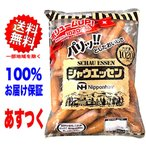 日本ハム シャウエッセン ポークあらびき 1020g ウインナー ソーセージ 送料無料 100%お届け保証 ゆうパック (冷蔵品)