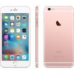 [新品 未使用品 白ロム]SIMフリー iphone 6s 32gb rosegold ローズゴールド [au simロック解除][Apple/アップル][アイフォン][SIMフリー][MN122J/A][A1688]