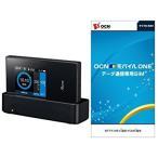 「新品 未使用」LTEモバイルルータ Aterm MR04LN 3B PA-MS04LN Black ブラック (OCN モバイル ONE マイクロSIM付) クレードル付属