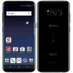 「新品 未使用品 白ロム」 SIMフリー docomo Galaxy S8 SC-02J Midnight Black ミッドナイトブラック [ docomo SIMロック解除 ][サムソン/Samsung]