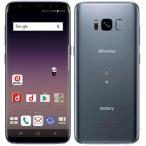 「新品 未使用品 」 SIMフリー docomo Galaxy S8 SC-02J Orchid Gray グレー [ docomo SIMロック解除 ][サムソン/Samsung]