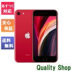 iPhone SE2 64GB レッド red 第2世代 SIMフリー 新品 未使用品 2020年モデル JAN:4549995194494 MHGR3J/A A2296 赤ロム保証付き 送料無料