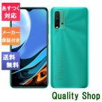 500円クーポン発行中 新品 未開封 simフリー XIAOMI Redmi 9T 4gb/64gb Ocean Green 国内正規品 simfree スマートフォン スマホ