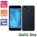 「新品 未開封品」SIMフリー ASUS ZenFone Zoom S ZE553KL Black ブラック [4GB/64GB][ASUS][simfree]