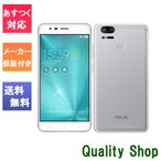 「新品 未開封品」SIMフリー ASUS ZenFone Zoom S ZE553KL silver シルバー [4GB/64GB][ASUS][simfree]