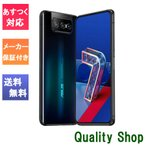 「新品 未開封 」国内正規品 SIMフリー ZenFone 7 5G ブラック ZS670KS [8gb/128gb][ASUS][simfree]