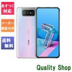 「新品 未開封 」国内正規品 SIMフリー ZenFone 7 5G WHITE ホワイト [ZS670KS-WH128S8] [8gb/128gb][ASUS][simfree]