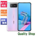 「新品 未開封品」国内正規品 SIMフリー ZenFone 7 Pro 5G パステルホワイト ZS671KS [8gb/256gb][ASUS][simfree] [6400万画素]