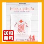 MARABOUT 「Petits appliques」 アップリケ作品・図案集-フランス語