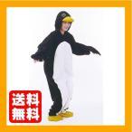 ショッピングジャンプスーツ ジャンプスーツ ペンギン  大人サイズ