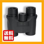 SIGHTRON 双眼鏡 ダハプリズム 10倍32 口径 防水  SIII MS 10X32 SIB25-1534