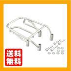 キタコ(KITACO) リヤキャリアー ステンレス PCX125 PCX150 539-1426000