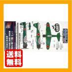 グレードアップパーツシリーズ No.29 1/350 旧日本海軍航空母艦 瑞鶴用艦載機セット