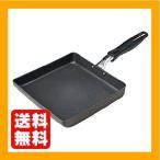パール金属 卵焼き フライパン ワイド IH対応 玉子焼き器 内面2層 テフロン ベーシックハード加工 カルナーゼ H-8768