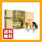 ロードナンバーワン DVD-BOX2