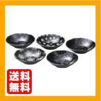 山勝美濃陶苑 銀彩京桜 ピラフ&カレー皿セット GKS-0052A