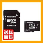 ショッピング32gb プリンストン 32GB microSDHCカード(CLASS 4) PMSDHC/4-32GB