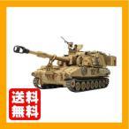 タミヤ・イタレリシリーズ No.12 1/35 アメリカ M109A6 パラディン自走砲 37012