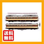 TOMIX HOゲージ 485 489 系 AU13搭載車 増結セットT HO-097 鉄道模型 電車