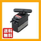 Hitec ハイテック HS-8330SH (13.0kg/0.07s) HV ハイレスポンス ウルトラスピード デジタルサーボ 38330 [日本正規品]