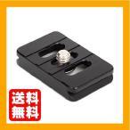 【国内正規品】 SUNWAYFOTO 汎用クイックリリース プレート DP-26 アルカスイス規格互換 SF0053