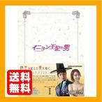 イニョン王妃の男 Blu-ray BOXI