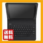 belkin ベルキン iPad Air対応 キーボードフォリオ ブラック・ブラック F5L152qeC00