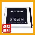 Blue Sea SAMSUNG 730SC,731SC対応 交換用バッテリー 中国版海外純正品 880mAh 簡易包装品 4284