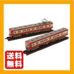 鉄道コレクション 鉄コレ長野電鉄10系新OSカー 2両セット