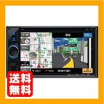 Clarion(クラリオン) NX404 ワイド6.2型VGA 地上デジタルTV/DVD AVライトナビゲーション NX404