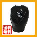 AWESOME(オーサム) シフトノブ ブラックカーボン×パンチングレザー AS-TPRISBKC