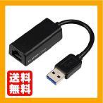 PLANEX Windows/Mac/Linux対応 USB3.0 ギガビット有線LANアダプタ (ドライバ内蔵型で設定不要) USB-LAN1000R