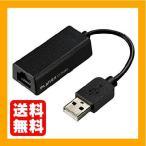 PLANEX Windows/Mac/Linux対応  USB2.0 有線LANアダプタ ドライバ内蔵型で設定不要 USB-LAN100R