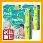 【ケース販売】 パンパース オムツ テープ さらさらケア M(6~11kg) 240枚  (80枚×3パック)