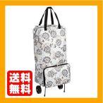 [アディ] addy 折り畳みショッピングキャリー 31-62786 06 (花柄ライトグレー)