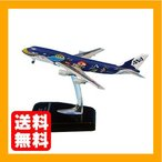 全日空商事 1/1000 747-400D JA8963 マリンジャンボ