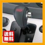 STI シフトノブCVT ST35022ST090