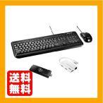 I-O DATA スティック型パソコン 有線キーボード/マウス/USBハブセット/インテルCompute Stick CSTK-32W/LHK
