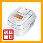 パナソニック 5.5合 炊飯器 圧力IH式 Wおどり炊き ホワイト SR-PW105-W