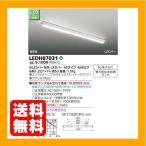 東芝ライテック LEDキッチンライト シーリングライト スーパーホワイト ランプ別売